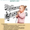 Субботняя школа вокала и актерского мастерства