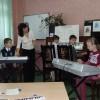 Детское объединение «Музыка для всех»