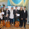 Гитар-клуб «Сонет», детское творческое объединение