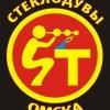 Мастерская «Стеклодувы Омска»