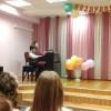 Углубленное изучение отдельных предметов — фортепиано
