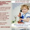 Азбука шедевров (для малышей)