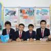 Маххабат (казахский язык и культура)