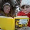 Клуб любителей чтения «Алиса и компания»
