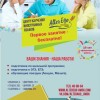Языковые курсы (на ул. Ильинской)