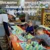 Шахматы: обучаем играя! Студия «Мастер» (на Красном Пути)