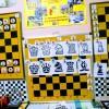 Шахматы (на ул. Арнольда Нейбута)