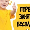 Гимнастика для детей с нарушениями опорно-двигательной системы