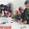 Курсы Робототехники для детей