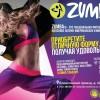 Zumba фитнес