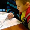 Иностранные языки на Первомайской
