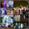 Театр праздника «Гротеск»