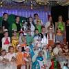 Группы предшкольной подготовки «Колокольчик»