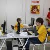 Летняя IT-школа «Компьютерный гений»