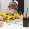 Подготовка к школе в детском саду «Сказка»