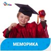 Меморика (развитие памяти)