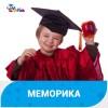 Меморика (развитие памяти) (на Гурьевском пр.)