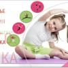 Школа гимнастики и акробатики Александра Сычугова