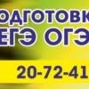 История. Основные даты и события. 7-11 классы.