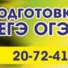 Центр «Логос». Подготовка к ЕГЭ и ОГЭ. 8 и 10 классы.