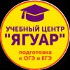 Учебный центр «Ягуар»