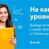Активный английский для начинающих взрослых (Левый берег)