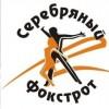 Ансамбль спортивного бального танца