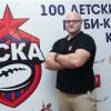 Детская секция регби ЦСКА Красногорск, детский сад №40