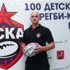 Детская секция регби при частной школе Лидеры (Ромашково)