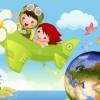 Программа «Путешествия вокруг света»
