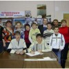 Клуб «Юный геолог» и объединение «Геоэкология»