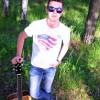 Обучение игре на гитаре и укулеле