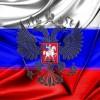 История России с древнейших времён до начала XXI века
