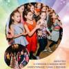 Детские дискотеки с хореографом