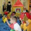 Группа социализации ребенка