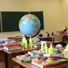 Курс занятий «Как в школе»