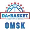 Баскетбол (на бул. Архитекторов)