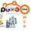 «Роботрек-Омск» на 1-й Казахстанской