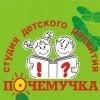 «Роботрек-Омск» (на ул. Фрунзе)