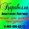 «Роботрек-Омск» (на пр. Мира)