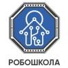 Клуб инженерного творчества «Робошкола»