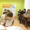 Подготовка к ОГЭ (9 класс)