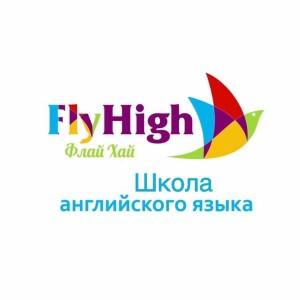 Школа-студия FlyHigh («Высокий полёт»)