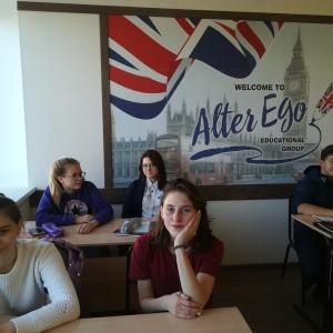 Курсы английского языка (на ул. Дмитриева)