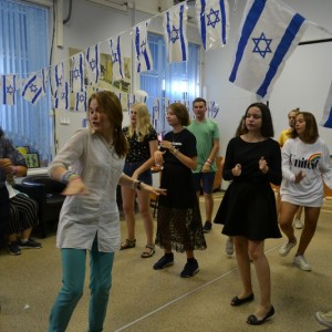 Jewish danse