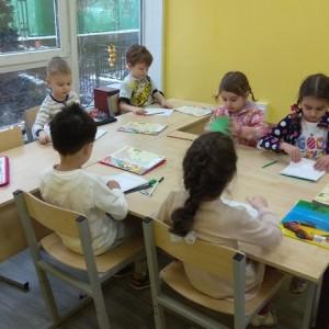 Студия дошкольного развития «Вырастайка»