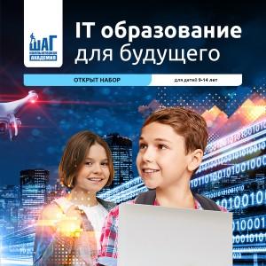 Малая компьютерная академия