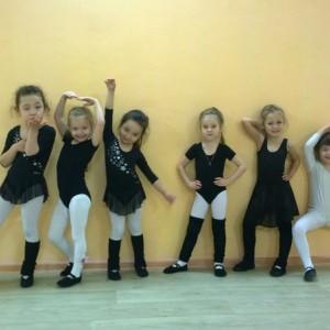 Школа танцев для детей 4–6 лет