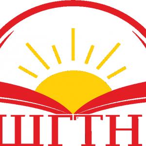 Школа гуманитарных и точных наук (ШГТН)