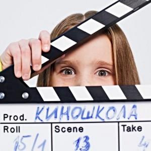 Школа театра и кино